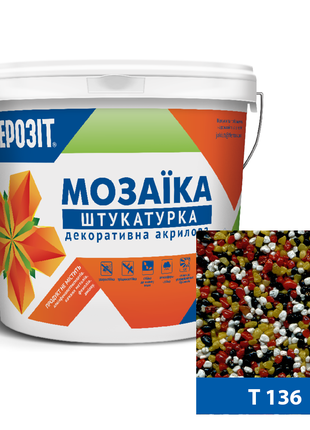 Т136 мозаїчна декоративна штукатурка Ферозіт 33 / 25 кг