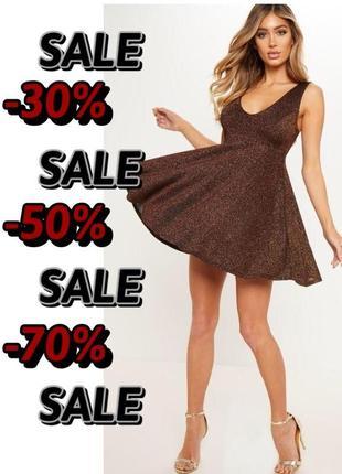 Ликвидация товара 🔥   бронзовое люрексовое платье