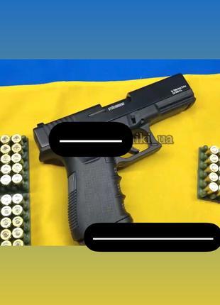 Glock под хп