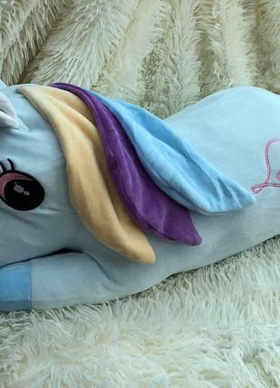 Плед-игрушка-подушка единорог