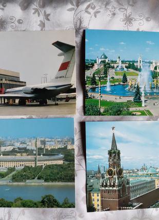 2 Открытки Moscow Аэрофлот СССР Шереметьево- 2 ВДНХ