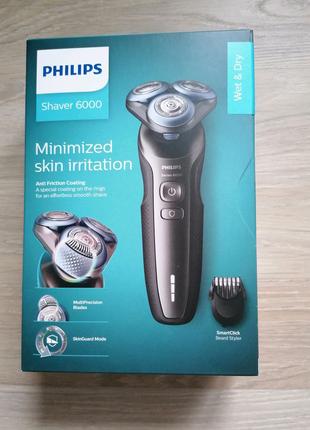 Електробритва для вологого та сухого гоління