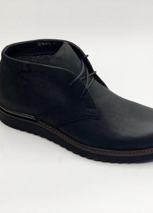 Демисезоный ботинок Davis