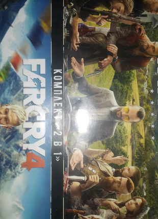 Farcry 4-5