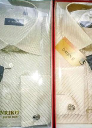 Рубашки E Nriko с запонками