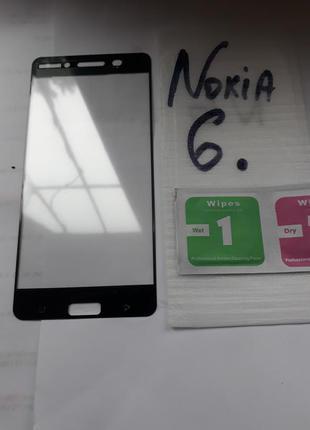 Купить защитное стекло Nokia 6 (Огромный ассортимент)