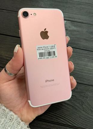 Apple iPhone 7 128GB Rose Neverlock
