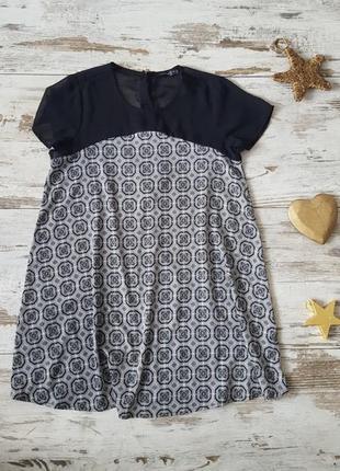 Блузка туника можно для беременной