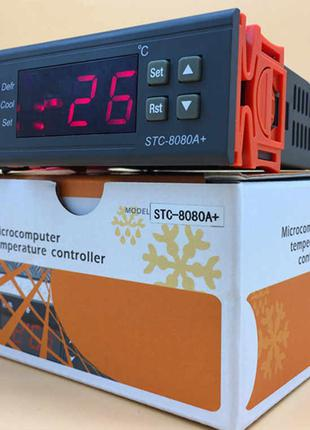 Терморегулятор/контроллер STC-8080+(управл. холодильн.установкой)