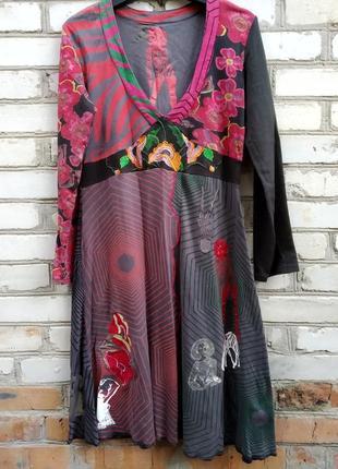 Платье из плотного коттона desigual