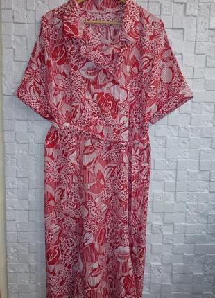 Платье женское (большой размер)