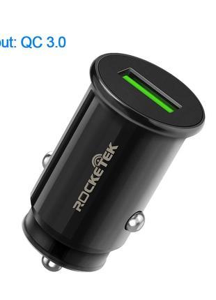 USB QC 3.0А - Зарядное Устройство в Авто,  Машину Rocketek