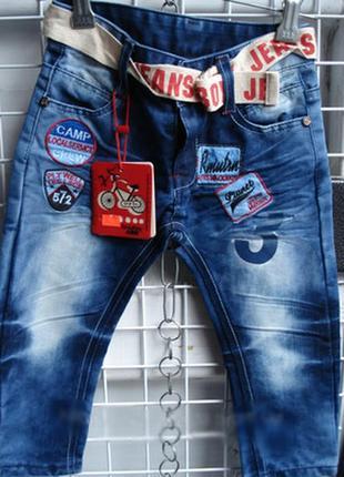 Модные джинсы для мальчика на 4-5лет