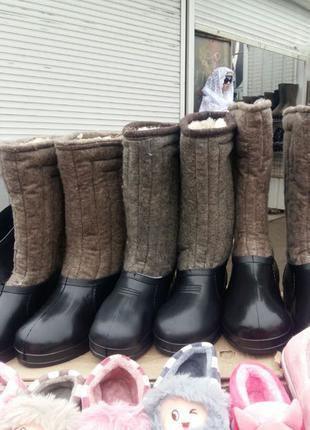 Обувь рабочая, садово-дачная, рыбалка, охота.
