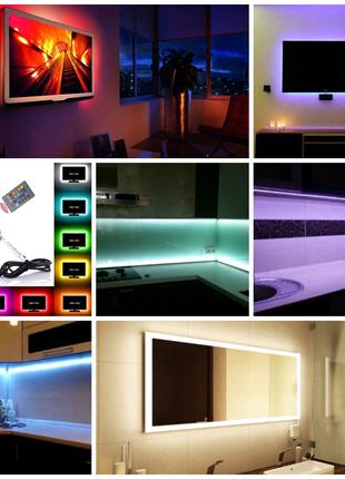 Светодиодная лента RGB  с пультом🔥🔥🔥