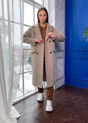 Шерстяное двубортное пальто прямого кроя