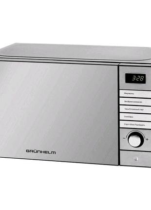 Микроволновая печь 20MX921-S Grunhelm