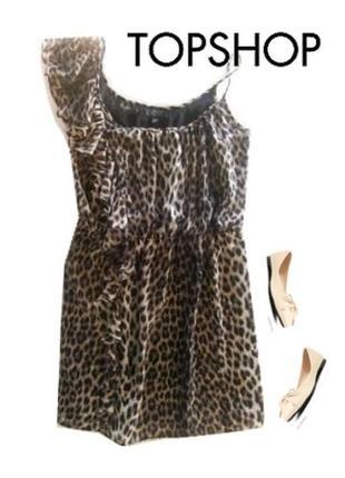 Шефоновое платье размер 46-48