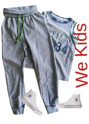 Комплект с модными штанами на 5-6лет