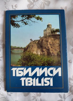 2 Набор открыток Тбилиси Tbilisi Аэрофлот soviet airlines