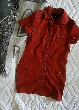 Платье катоновое размер 44-46