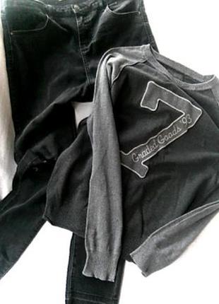 Модный джемпер размер 40-44