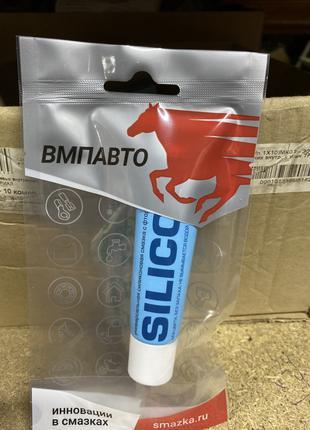 Универсальная силиконовая смазка Silicot 30 г