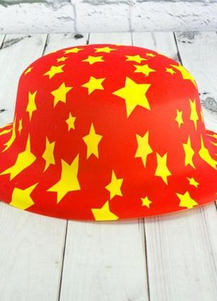 Шляпа котелок маскарадная детская звезды