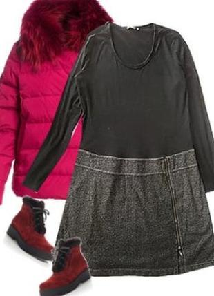 Модное трикотажное платье размер  48-50