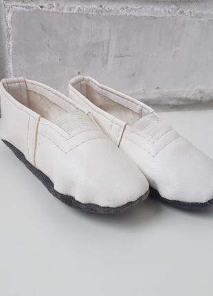 Чешки детские белые 15 см