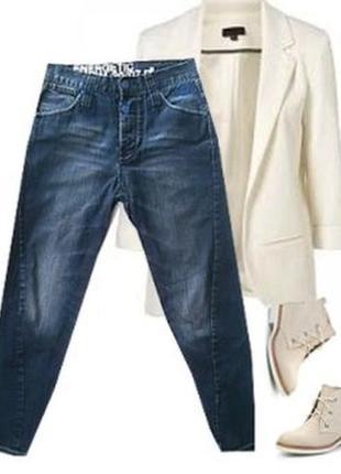 Модные джинсы размер 40-44