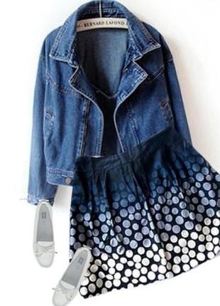 Модная юбка большой размер