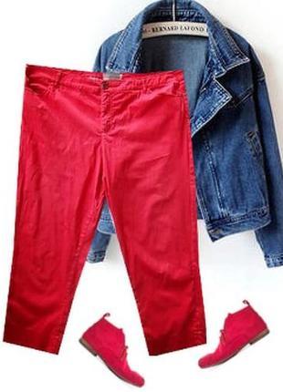 Укороченные брюки большой размер