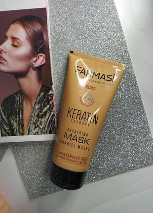Маска для волос с кератином keratin therapy