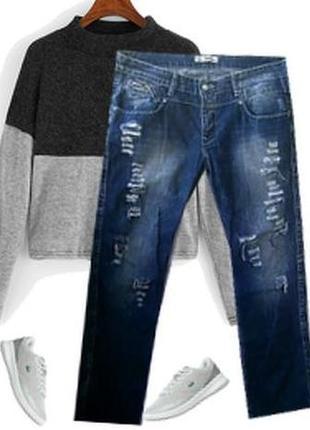 Модные рванные мужские джинсы
