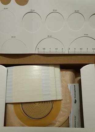 Калоприёмники непрозрачные открытые, 10-70 мм