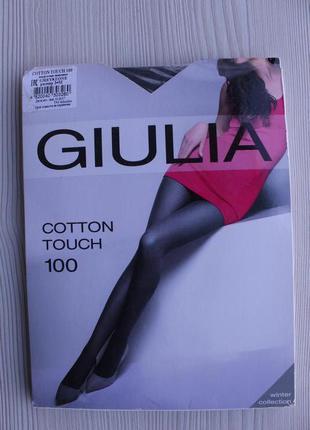 Колготки плотные с хлопком 100 ден серые Giulia Cotton Touch