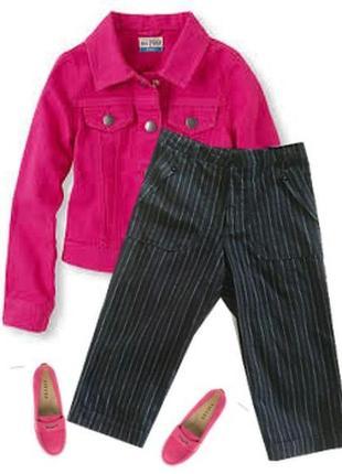 Модные шорты полоска