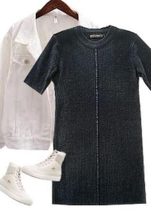 Вязанное платье резинка