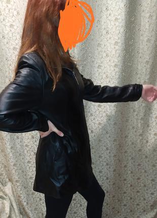 Кожаная куртка, лайка