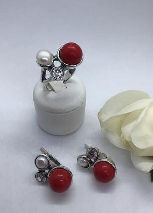 Набор серебро 925 коралл кольцо и серьги легранд