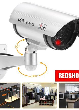 Муляж уличной камеры видеонаблюдения с ИК-подсветкой обманка,фейк