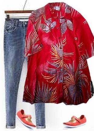 Легкая  модная рубашка большой размер