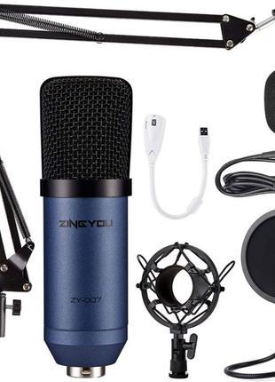 Профессиональный комплект конденсаторных микрофонов Zingyou, Z...