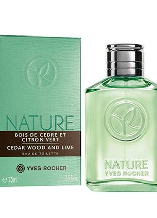 Nature мужской парфюм
