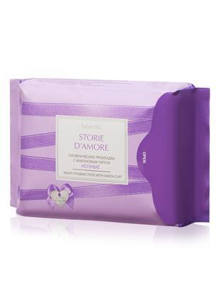 Ночные гигиенические прокладки с анионовым чипом Storie d'Amore