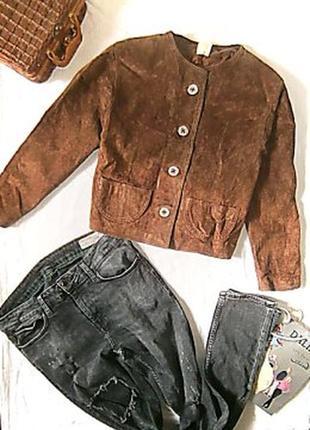 Замшевый пиджачок