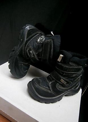 Термо ботинки размер 25 фирма skofus