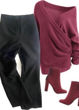 Плотные брюки осень зима размер 46-48