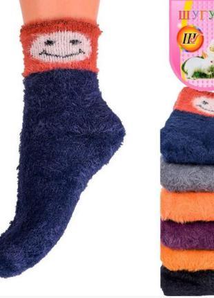 Меховые носки на мальчика 7-12лет